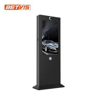Outdoor - 65 Inch Free Standing Digital Signage